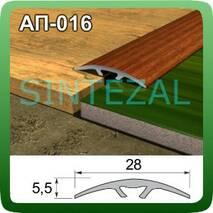 Декорований поріг для підлоги (приховане кріплення), ширина 28 мм 1,8 м., Дуб світлий
