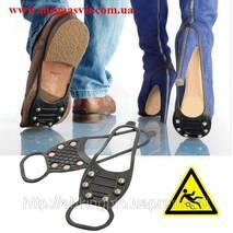 Средство от скольжения на обувь (6 шипов)