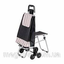 Візок-сумка на колесах з доладним стільцем