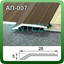 """Різнорівневий алюмінієвий поріжок """"під дерево"""", 28х5 мм 1,8 м., Клен"""