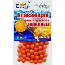 Наживка плавающая ароматизированная Сorona® ( макси) Кукуруза