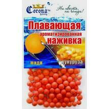 Наживка плавающая ароматизированная Сorona® ( миди) Кукуруза