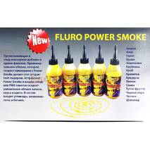 Жидкий дым Сorona® Fluro Power Smoke 120мл Краб