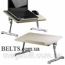 Комп'ютерний столик Limitless Comfort з кулером (стіл для ноутбука Лимитлес Комфорт)