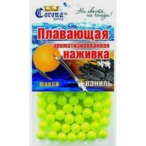 Наживка плавающая ароматизированная Сorona® ( макси) Ваниль