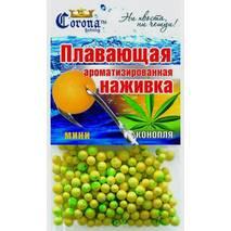 Наживка плавающая ароматизированная Сorona® ( Мини) Конопля