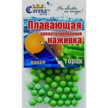 Наживка плавающая ароматизированная Сorona® ( макси) Горох