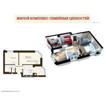 """Двокімнатна квартира в ЖК """"Софія Резидент"""", 59.5 м2, купити"""
