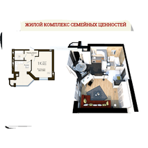 """Однокімнатна квартира в ЖК """"Софія Резидент"""", 44.6 м2, купити"""