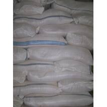 Мешки полипропиленовые 50х75см (25кг)