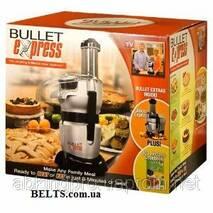 Кухонний домашній комбайн Bullet Express, Булліт Експрес