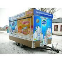 ТоргХолод — 4,2 м 2ВЛ-ШС-1, купить в Украине