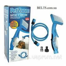 Щітка-душ для домашніх тварин 2в1 Petzoom (Пет Зум)