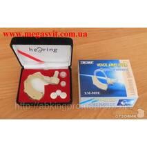 Xingma XM-909E слуховой аппарат Ксигма