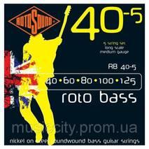 Rotosound RB40.5 комплект струн для 5-ти струнної бас- гітари 40-125