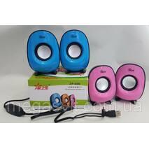Колонки для комп'ютера з регулюванням гучності ZP - 668