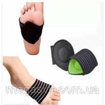 Ортопедичні устілки-супінатори STRUTZ (струтз)