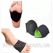Ортопедичні устілки з супінаторами STRUTZ Cushioned arch supports