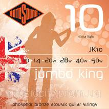 Rotosound JK10 комплект струн для акустичної гітари 10-50