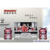 Колонки USB Temeisheng T26
