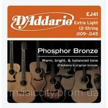 D'Addario EJ41 комплект струн для 12 - ти струнної акустичної гітари 9-45