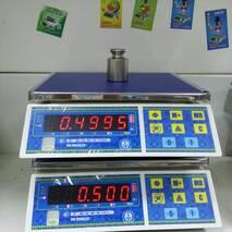 Весы для фасовки Vagar VW - MN LED (3кг/0,5гр) 20