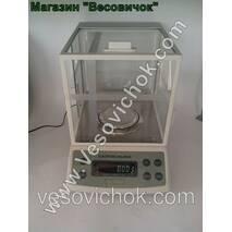 Лабораторні ваги 3 клас JD - 220-3 (220/0,001 грам)