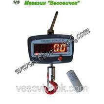 Крановые весы OCS-A-3000 (3000 кг)