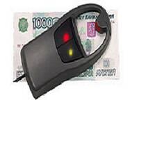 Визуализатор магнитных и инфракрасных меток DORS 15, купить во Львове