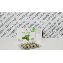 Гельмивир, 30 капс. по 600 мг