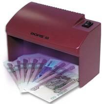 Ультрафиолетовые детекторы DORS серии 60, купить в Запорожье