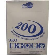 КТ-200МК - Гигиенические накладки на унитаз, 200 шт. ZG КТ-200МК