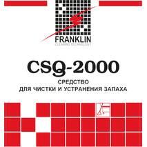 CSQ-2000 - Универсальное моющее средство, дезодорант для ковров, 5 л FRANKLIN F-36