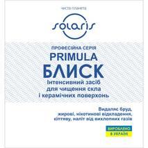 ПРИМУЛА БЛЕСК - Чистящее средство для стекла, 1 л PRIMULA - Лаборатория водной химии PR.BL.1