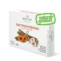 Гастрогиперин, 60 табл. по 500 мг