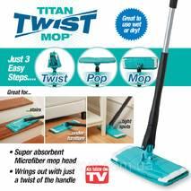 Швабра Titan Twist Mop вращается на 360 градусов с отжимом
