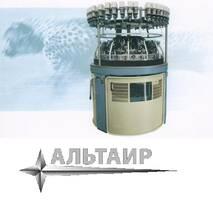 MEC-MOR Variatex CMP Автомат для производства высококачественных изделий верхнего трикотажа