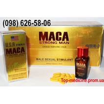 Мака стронг мен .10 табл. Maca USA Strong Man - препарат для сильнейшей потенции.