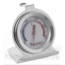 Термометр для холодильников Hendi 271186