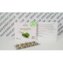 Чистосорбин, 60 табл. по 500 мг