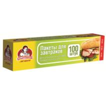 """Пакети для сніданку ТМ """"Помічниця"""" 100 шт., вox, 20см х 30см"""