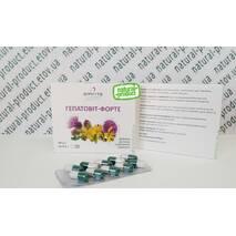 Гепатовит форте, 60 капс. по 500 мг