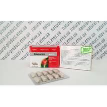 Коллаген форте, 30 табл. по 1000 мг