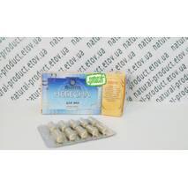 Янтра Небесная, 30 капс. по 600 мг