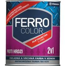 """Грунт-фарба антикор. """"Ferro Color"""" п/глянц. темно-коричнева 0,3л."""