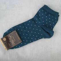 Носки женские с лайкрой  23 -25 размер