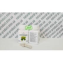 Простацин, 60 табл. по 500 мг