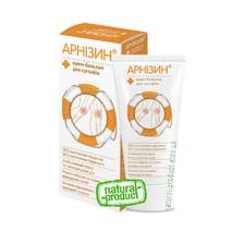 Арнизин крем-бальзам для суставов, 70 г