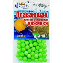Наживка плавающая ароматизированная Сorona® ( макси) Анис