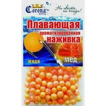 Наживка плавающая ароматизированная Сorona® ( миди) Мед